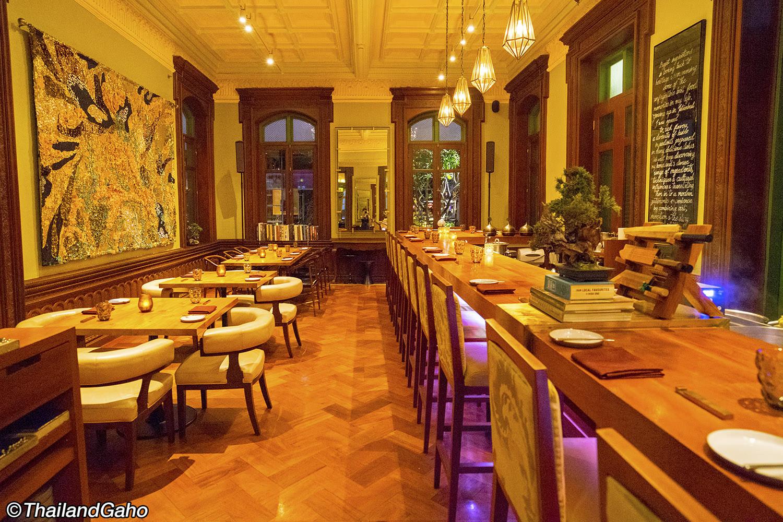 ザ ハウス オン サトーン ディナー (Dinner at The House On Sathorn)創作トルコ料理